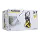 Минимойка KARCHER (КЕРХЕР) K5, мощность 2,1 кВт, давление 20-145 бар, шланг 8 м, 1.180-633.0