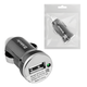 Зарядное устройство автомобильное DEFENDER ECA-01, 1 порт USB, выходной ток 1 А, черное