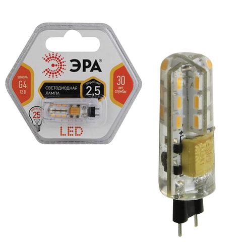 Лампа светодиодная ЭРА, 2,5 (25) Вт, цоколь G4, JC, теплый белый свет, 30000 ч., LED smdJC-2,5w-corn-827-G4