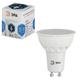 ����� ������������ ���, 6 (50) ��, ������ GU10, MR16, �������� ����� ����, 30000 �., LED smdMR16-6w-840-GU10