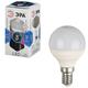 ����� ������������ ���, 5 (40) ��, ������ E14, ���, �������� ����� ����, 30000 �., LED smdP45-5w-840-E14