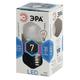 Лампа светодиодная ЭРА, 7 (60) Вт, цоколь E27, шар, холодный белый свет, 30000 ч., LED smdP45-7w-840-E27