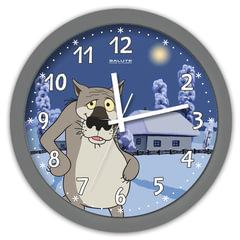 Часы настенные САЛЮТ П-Б5-376, круг, с рисунком «Заходи, если что», серая рамка, 28×28×4 см