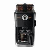 Кофеварка капельная PHILIPS HD7762/<wbr/>00, 1,2 л, 1000 Вт, таймер, кофемолка, дисплей, черная