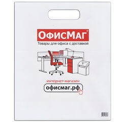 Пакет ПВД «ОфисМаг»