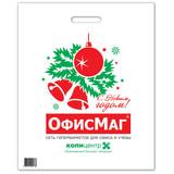 Пакет ПВД «ОфисМаг», 450×550 мм, «С Новым Годом!»