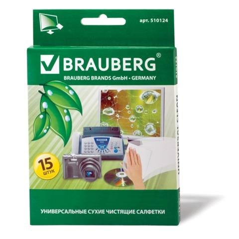 Чистящие салфетки BRAUBERG (БРАУБЕРГ) сухие безворсовые, 15 шт.