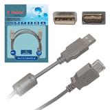 Кабель USB 2.0 AM-AF, BELSIS, 1,8 м, удлинитель USB-порта, 1 фильтр