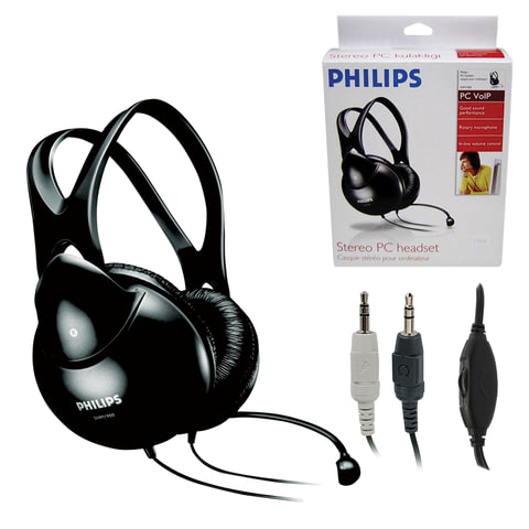 Наушники с микрофоном (гарнитура) PHILIPS SHM1900/<wbr/>00, проводная, 2 м, стерео, с оголовьем, регулятор громкости