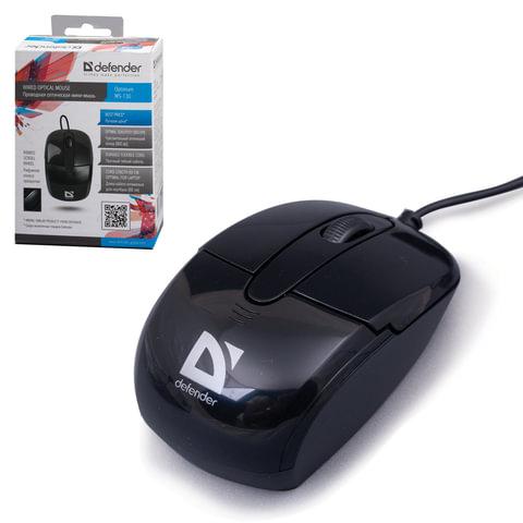 Мышь проводная DEFENDER Optimum MS-130, USB, 2 кнопки + 1 колесо-кнопка, оптическая, черная