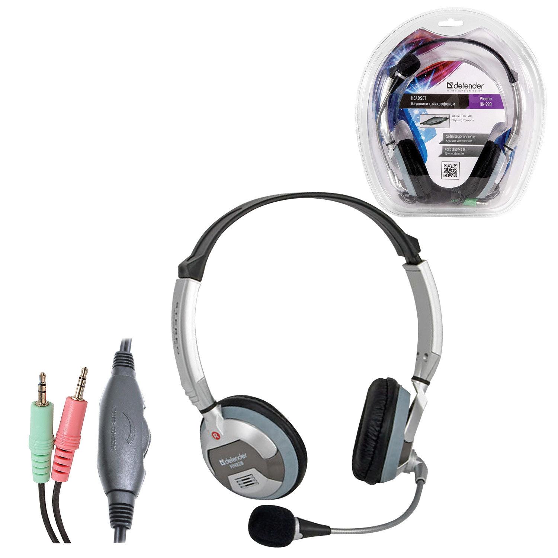 Наушники с микрофоном (гарнитура) DEFENDER HN-928 32c503bbd29ba