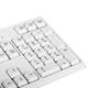 Клавиатура проводная SONNEN KB-300W, USB, белая