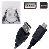 ������ USB — micro USB DEFENDER, 0,5 �, ��� ����������� ����������� ���������, ������