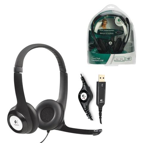 Наушники с микрофоном (гарнитура) LOGITECH H390, проводная, компьютерная, 2,4 м, стерео, USB, черная