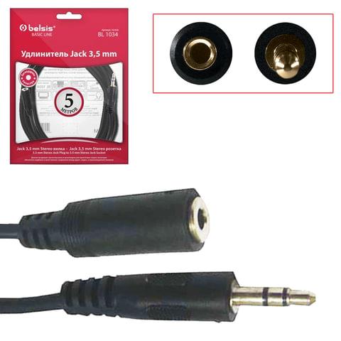 Кабель-удлинитель Jack 3,5 mm, 5 м, BELSIS, M-F, для передачи аудио