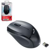 ���� ������������ ���������� GENIUS DX-7010, USB, 2 ������+1 ������-������, ������