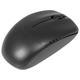 Набор беспроводной DEFENDER Harvard C-945 Nano, клавиатура, мышь 3 кнопки+1колесо-кнопка, черный