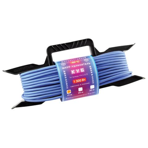 Удлинитель на рамке POWER CUBE морозостойкий, 1 розетка без заземления, 10 м, 2х0,75 мм, 1300 Вт