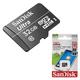 ����� ������ micro SDHC, 32 GB, SANDISK Ultra, �������� �������� ������ 30 ��/<wbr/>���. (class 10)