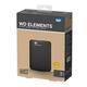 """���� ������� ������� WESTERN DIGITAL Elements Portable 1Tb, 2.5"""", USB 3.0, ������"""
