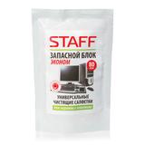 Чистящие салфетки для экранов и пластика (запасной блок) STAFF ЭКОНОМ, 80 шт., влажные