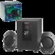 ������� ������������ DEFENDER Sirocco S10 Pro, 2.1, 10 ��, FM, ����� ��, ������/<wbr/>�������, ������