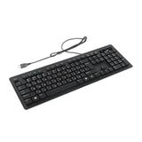 Клавиатура проводная GENIUS SlimStar 130, USB, 104 клавиши, черный, клавиатура островного типа