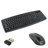 Набор беспроводной GEMBIRD KBS-8000, клавиатура, мышь 4 кнопки + 1 колесо + 1 dpi, черный