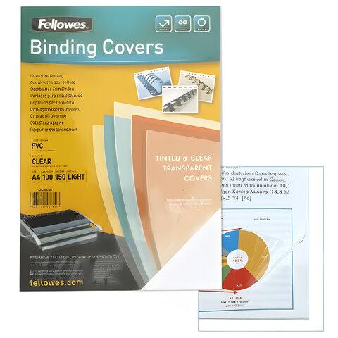 Обложки для переплета FELLOWES, комплект 100 шт., Transparent, А4, пластиковые, 150 мкм, прозрачные