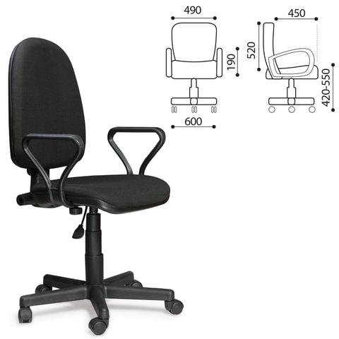 Кресло оператора «Престиж», регулируемая спинка, с подлокотниками, черное