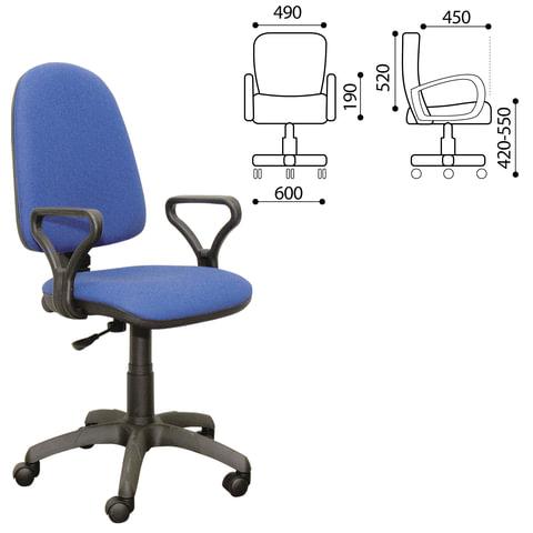 Кресло оператора «Престиж», регулируемая спинка, с подлокотниками, черно-синее