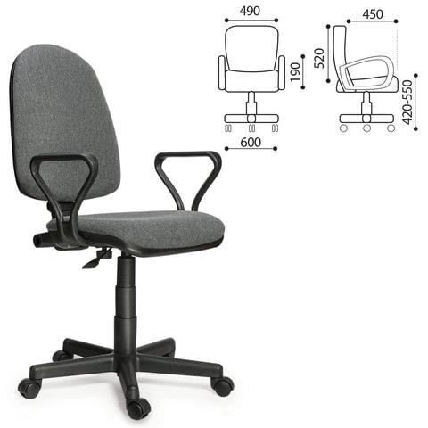 Кресло оператора «Престиж», регулируемая спинка, с подлокотниками, серое