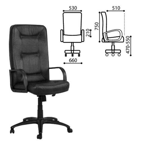 Кресло офисное «Сенатор», натуральная кожа, черное