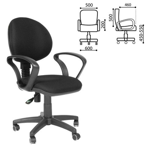 """Кресло оператора """"Офисное №1"""", СН 682, с подлокотниками, черное"""