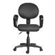 Кресло оператора «Офисное №1», СН 682, с подлокотниками, черно-серое