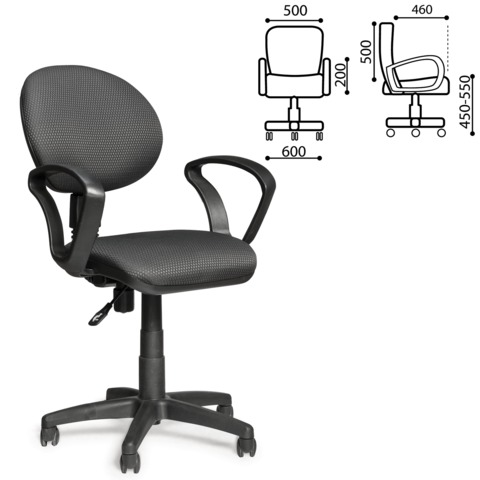"""Кресло оператора """"Офисное №1"""", СН 682, с подлокотниками, черно-серое"""