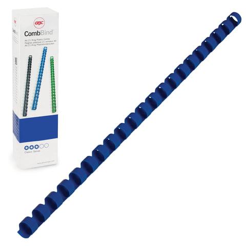Пружины пластиковые для переплета GBC (Англия), комплект 100 шт., 10 мм, на 46-65 л., синие