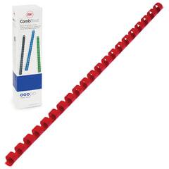Пружины пластиковые для переплета GBC (Англия), комплект 100 шт., 10 мм, на 46-65 л.