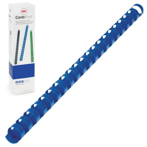 Пружины пластиковые для переплета GBC (ДжиБиСи, Англия), комплект 100 шт., 14 мм, на 96-125 л, синие