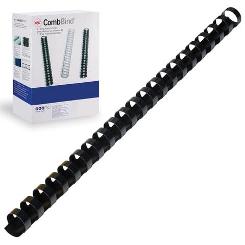 Пружины пластиковые для переплета GBC (ДжиБиСи, Англия), комплект 100 шт., 16 мм, на 126-145 л., черные