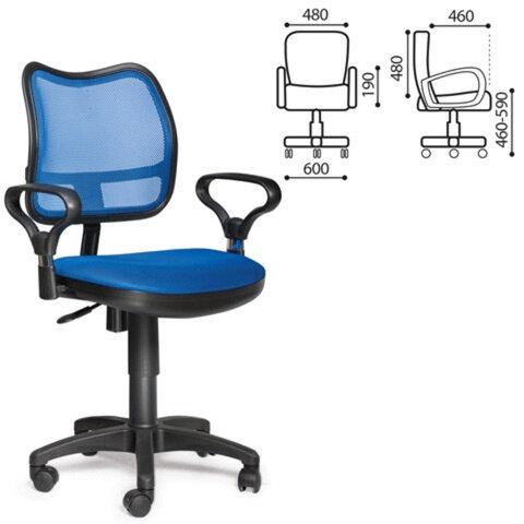 Кресло оператора CH-799/<wbr/>BL/<wbr/>TW-10, с подлокотниками, синее