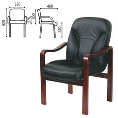 Кресло для приемных и переговорных СН-658/<wbr/>CH-422, кожа, черное