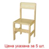 ������ ������� «�������», �������� 5 ��. (335×325×551 ��), ������������, ���� 1-2 (100-130 ��)