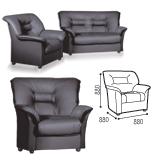 Кресло «V-100», 880×880×880 мм, c подлокотниками, экокожа, черное