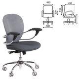 Кресло офисное СН-686, с подлокотниками, хром, комбинированное (черное/<wbr/>серое)