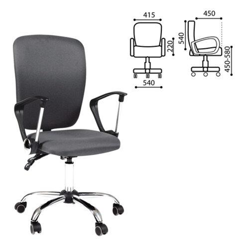 Кресло офисное СН-9801, с подлокотниками, хром, серое