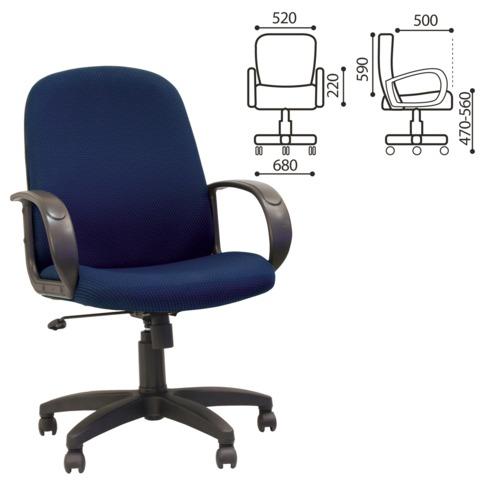 Кресло оператора «Практик», СН 279-М, с подлокотниками, черно-синее