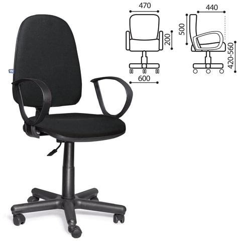 Кресло оператора «Jupiter GTP», с подлокотниками, черное