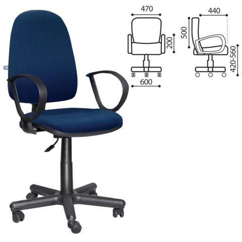 Кресло оператора «Jupiter GTP» с подлокотниками, синее
