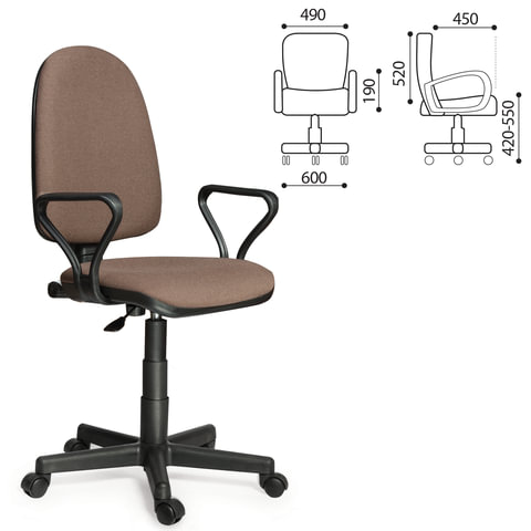 Кресло оператора «Престиж», регулируемая спинка, с подлокотниками, коричневое